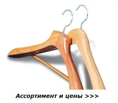 одежду на заказ iz